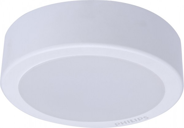 LED DOWN LIGHT DN027C