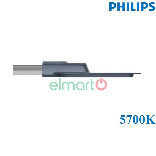 Đèn đường Philips