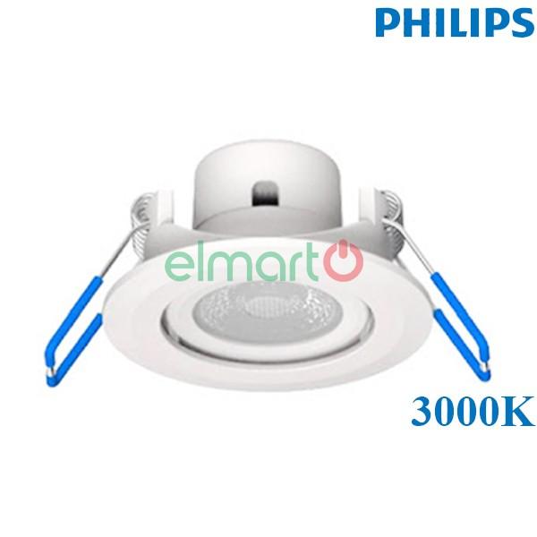 Đèn LED âm trần chiếu điểm trong nhà RS100B LED5 830 6W 220-240V D75 WB