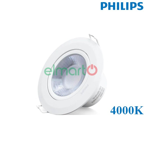 Đèn LED âm trần chiếu điểm trong nhà RS100B LED5 840 6W 220-240V D75 WB