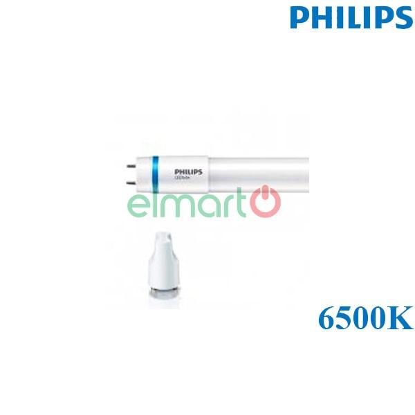 Bóng LED Tuýp Master MAS LEDtube 1200mm HO 14W865 T8