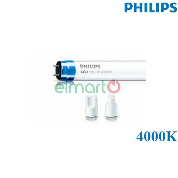 Bóng LED Tuýp CorePro LEDtube 1200mm 14.5W840 T8AP I