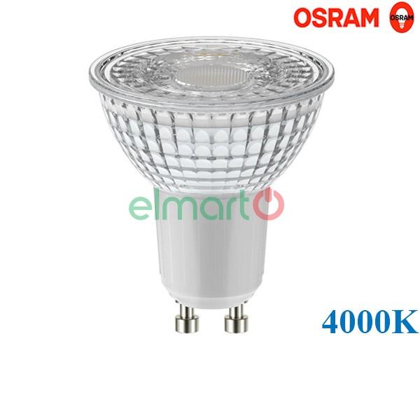 Đèn LED chiếu điểm LPPAR1680 36 7,5W/940 230V GU1010X1AR6 OSRAM